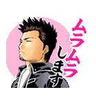 銀魂(J50th)(個別スタンプ:12)