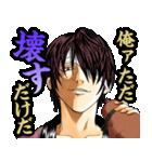 銀魂(J50th)(個別スタンプ:13)