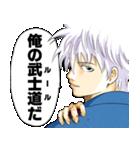 銀魂(J50th)(個別スタンプ:15)