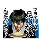 銀魂(J50th)(個別スタンプ:18)