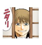 銀魂(J50th)(個別スタンプ:19)