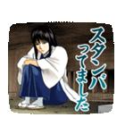銀魂(J50th)(個別スタンプ:27)