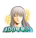 銀魂(J50th)(個別スタンプ:31)