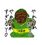 【つばさ/ツバサ】専用名前スタンプだYO!(個別スタンプ:01)