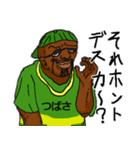 【つばさ/ツバサ】専用名前スタンプだYO!(個別スタンプ:05)