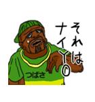 【つばさ/ツバサ】専用名前スタンプだYO!(個別スタンプ:10)