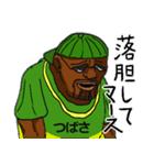 【つばさ/ツバサ】専用名前スタンプだYO!(個別スタンプ:12)