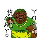 【つばさ/ツバサ】専用名前スタンプだYO!(個別スタンプ:14)