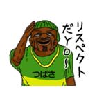 【つばさ/ツバサ】専用名前スタンプだYO!(個別スタンプ:21)