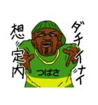 【つばさ/ツバサ】専用名前スタンプだYO!(個別スタンプ:22)