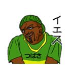 【つばさ/ツバサ】専用名前スタンプだYO!(個別スタンプ:23)