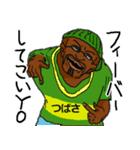 【つばさ/ツバサ】専用名前スタンプだYO!(個別スタンプ:26)