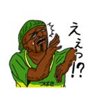 【つばさ/ツバサ】専用名前スタンプだYO!(個別スタンプ:29)
