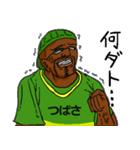 【つばさ/ツバサ】専用名前スタンプだYO!(個別スタンプ:31)