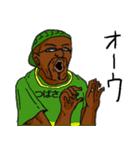 【つばさ/ツバサ】専用名前スタンプだYO!(個別スタンプ:33)