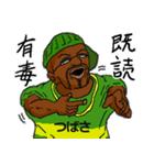 【つばさ/ツバサ】専用名前スタンプだYO!(個別スタンプ:35)