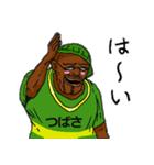 【つばさ/ツバサ】専用名前スタンプだYO!(個別スタンプ:36)