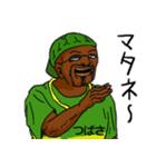 【つばさ/ツバサ】専用名前スタンプだYO!(個別スタンプ:37)