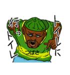【つばさ/ツバサ】専用名前スタンプだYO!(個別スタンプ:38)