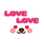 メッセージと顔![ラブxラブ!LOVE](個別スタンプ:08)