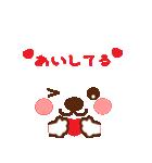 メッセージと顔![ラブxラブ!LOVE](個別スタンプ:09)