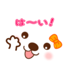 メッセージと顔![ラブxラブ!LOVE](個別スタンプ:11)