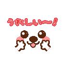 メッセージと顔![ラブxラブ!LOVE](個別スタンプ:14)