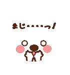 メッセージと顔![ラブxラブ!LOVE](個別スタンプ:18)