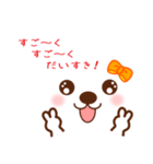 メッセージと顔![ラブxラブ!LOVE](個別スタンプ:20)