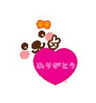 メッセージと顔![ラブxラブ!LOVE](個別スタンプ:29)