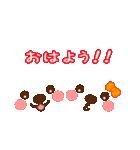 メッセージと顔![ラブxラブ!LOVE](個別スタンプ:31)