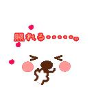 メッセージと顔![ラブxラブ!LOVE](個別スタンプ:33)