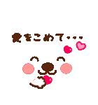 メッセージと顔![ラブxラブ!LOVE](個別スタンプ:34)