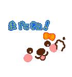 メッセージと顔![ラブxラブ!LOVE](個別スタンプ:36)