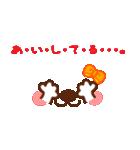 メッセージと顔![ラブxラブ!LOVE](個別スタンプ:37)