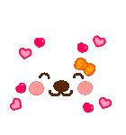 メッセージと顔![ラブxラブ!LOVE](個別スタンプ:38)