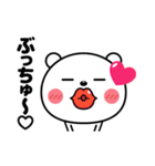 毎日ラブい☆(個別スタンプ:4)