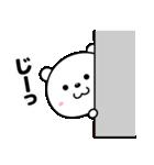 毎日ラブい☆(個別スタンプ:5)