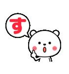 毎日ラブい☆(個別スタンプ:7)