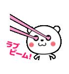 毎日ラブい☆(個別スタンプ:9)