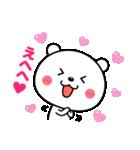 毎日ラブい☆(個別スタンプ:10)