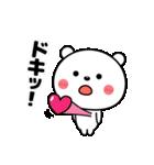 毎日ラブい☆(個別スタンプ:11)