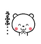毎日ラブい☆(個別スタンプ:14)