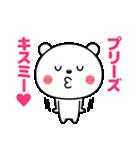 毎日ラブい☆(個別スタンプ:16)