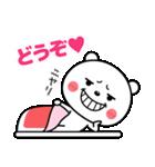 毎日ラブい☆(個別スタンプ:17)