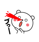毎日ラブい☆(個別スタンプ:18)