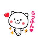 毎日ラブい☆(個別スタンプ:19)