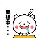 毎日ラブい☆(個別スタンプ:20)