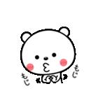 毎日ラブい☆(個別スタンプ:21)