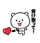 毎日ラブい☆(個別スタンプ:24)